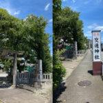 """<span class=""""title"""">船詰神社</span>"""